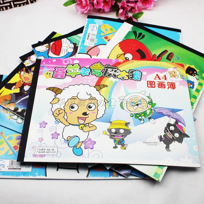 卡通图画本 a4涂画本 a4儿童图画本绘画本 21*29.7 款式随机发