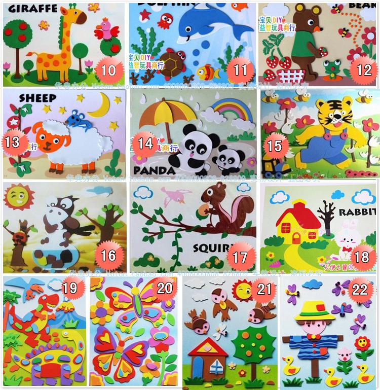 整套9款 海绵立体拼图 海绵纸 儿童手工贴画 儿童玩具