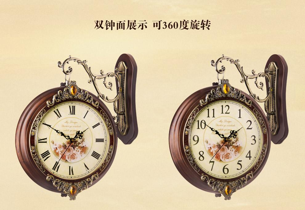 汉时钟表 实木双面挂钟 欧式田园客厅静音钟表创意时尚石英钟挂表 hds