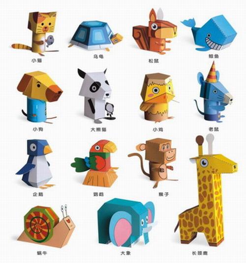 单本包邮幼狮儿童立体手工书 欢乐动物园 趣味纸立方3d纸模 不用剪刀