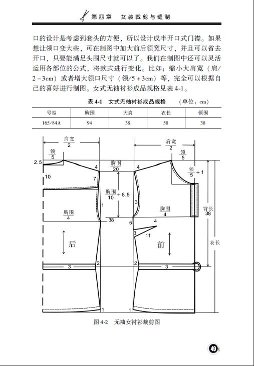电路 电路图 电子 户型 户型图 平面图 原理图 507_732 竖版 竖屏