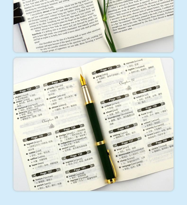 海底两万里(全英文版)凡尔钠 英语阅读书籍全英文原版书世界名著小说