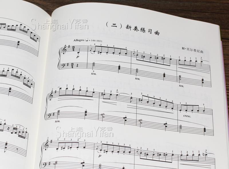 a全国钢琴演奏考级作品集1-5 6-8 9-10级 中国音乐家协会 曲谱书 时代