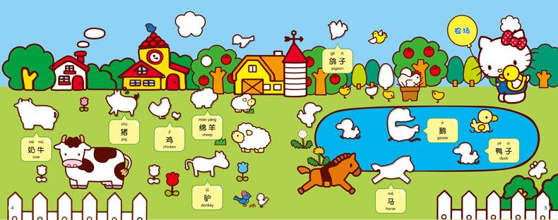 hello kitty认知学习贴纸(套装6册)儿童贴纸书宝宝2-3-4-5-6岁婴幼儿