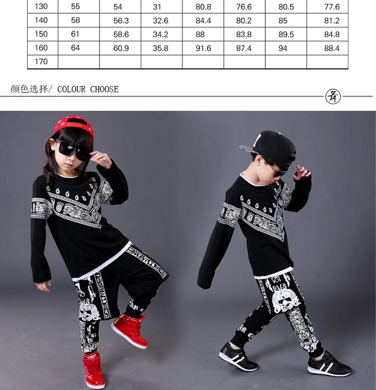 舞蹈表演服装男童幼儿表演服 儿童演出服少儿街舞爵士舞