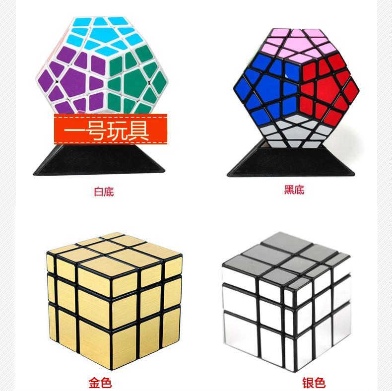 二阶金字塔魔方-白底 三阶金字塔魔方-黑底 三阶金字塔魔方-白底 魔尺