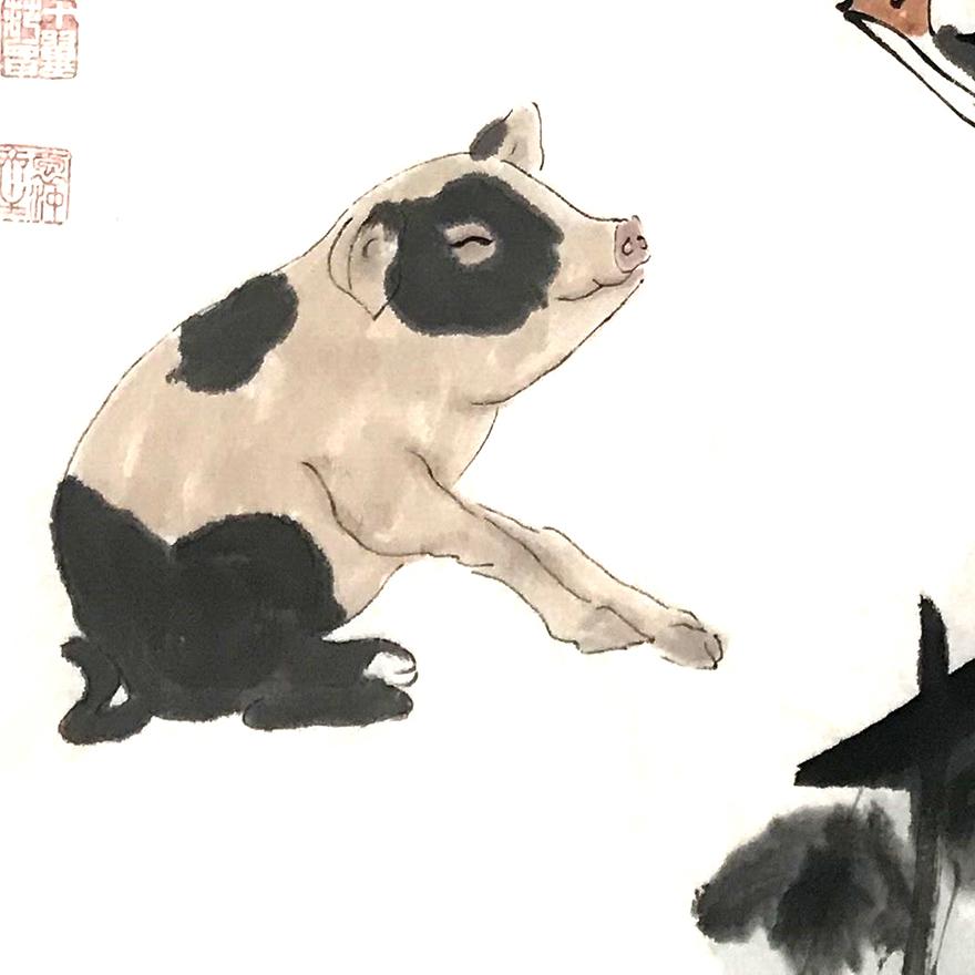 范曾《童子十二生肖》猪图片