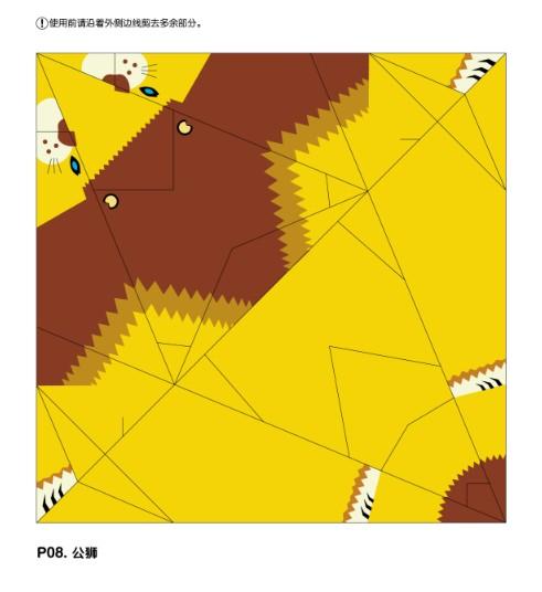 快乐的折纸动物园童书儿童手工折纸书幼儿小手工