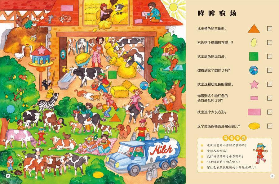 幼兒園糖果屋角色游戲材料圖片