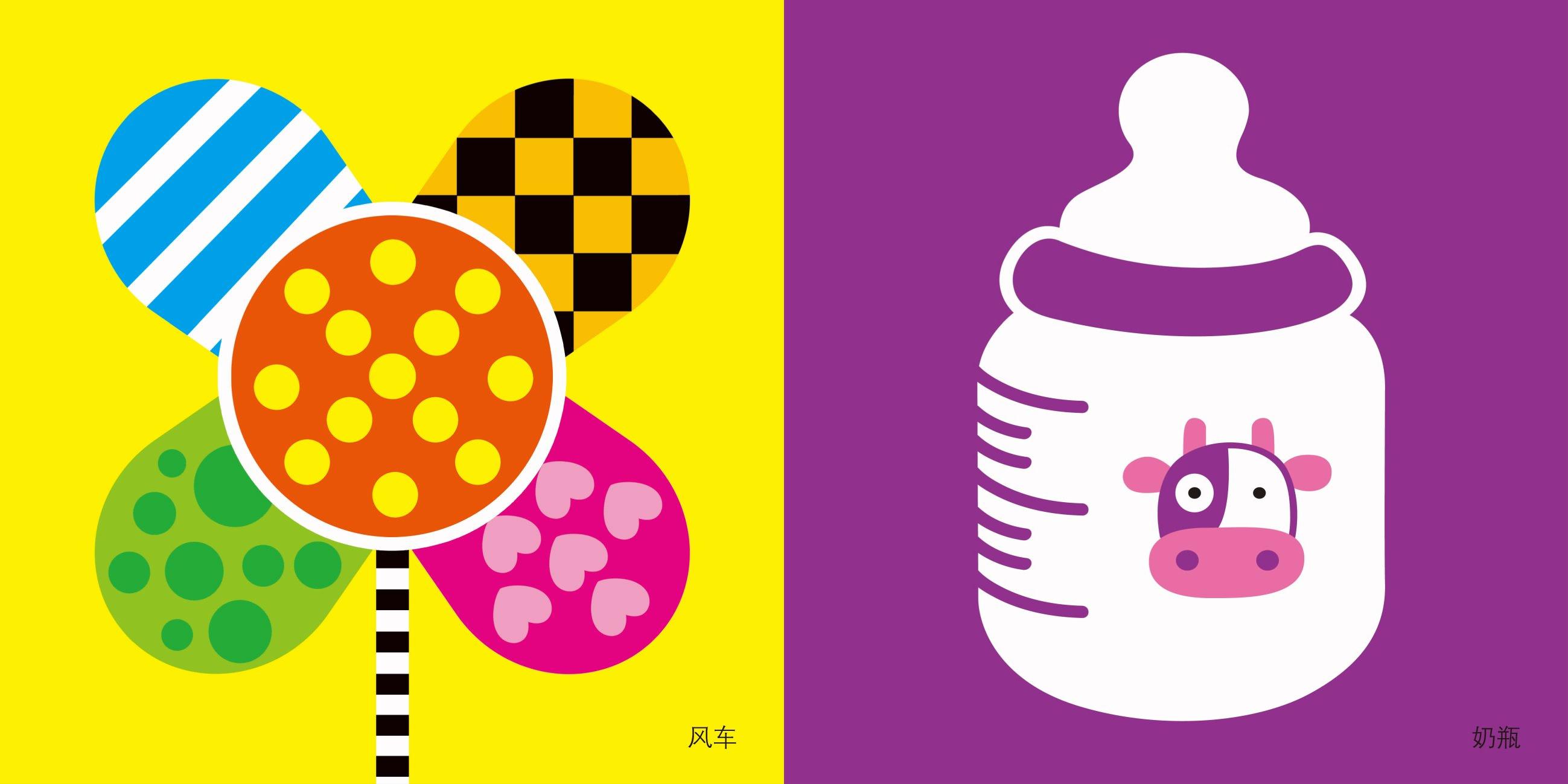 婴幼儿童书 0-12个月视觉激发卡·黑白卡2册 小婴孩童书 婴儿视觉卡