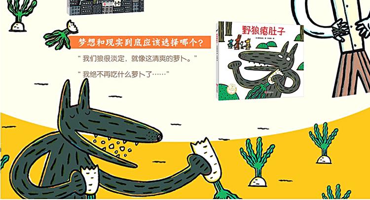 恐龙系列 3-5-6周岁儿童绘本故事书幼儿图书 日本宫西达也绘本奥特曼