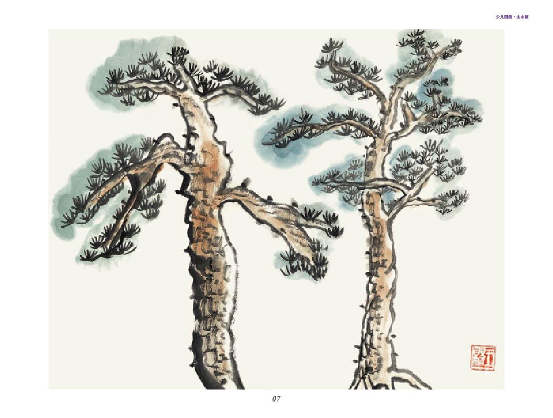 少儿国画 花鸟山水动物蔬果篇 零基础学国画画书水墨画起步畅销美术
