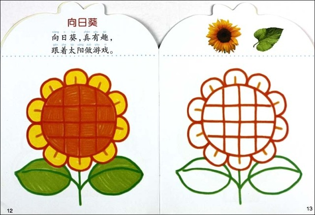 小婴孩 大苹果幼儿益智小手涂色-3-4岁涂色(提高本)书全6册 幼儿园