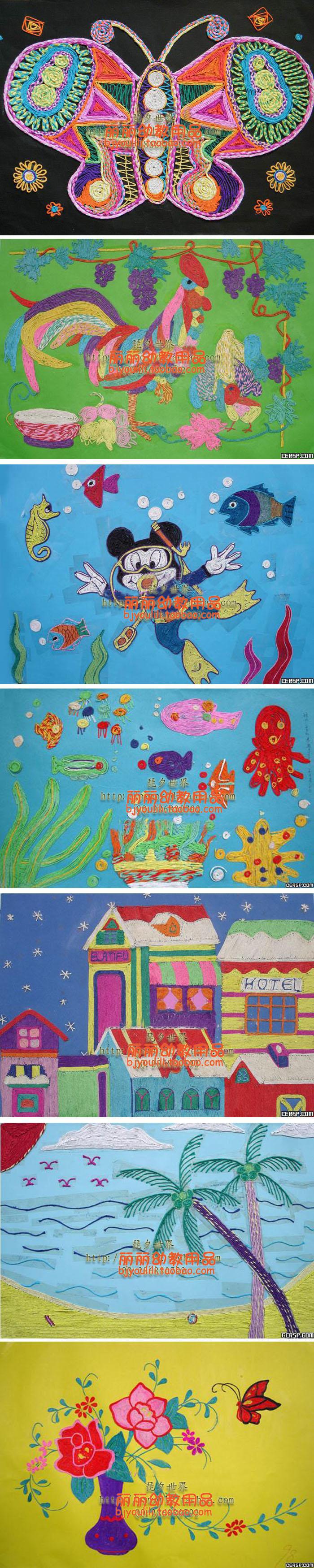威艾斯 diy手工材料 彩色纸绳 纸藤 细纸绳 幼儿园编织纸绳 12色