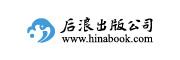 后浪出版咨询(北京)有限责任公司