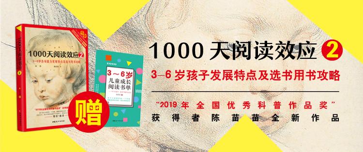 妇女社--1000天阅读