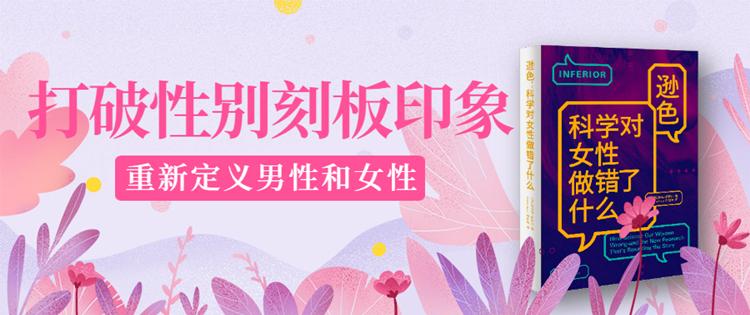 重庆大学出版社-逊色