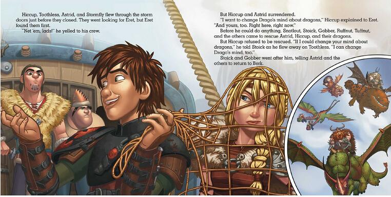 龙的传说2图片