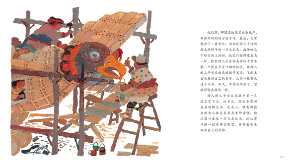 文艺小清新手绘插画熊