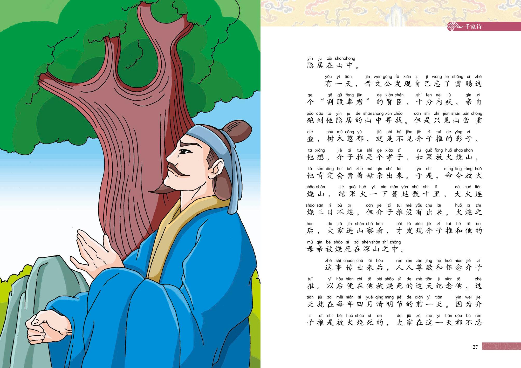 动漫 卡通 漫画 设计 矢量 矢量图 素材 头像 2008_1418