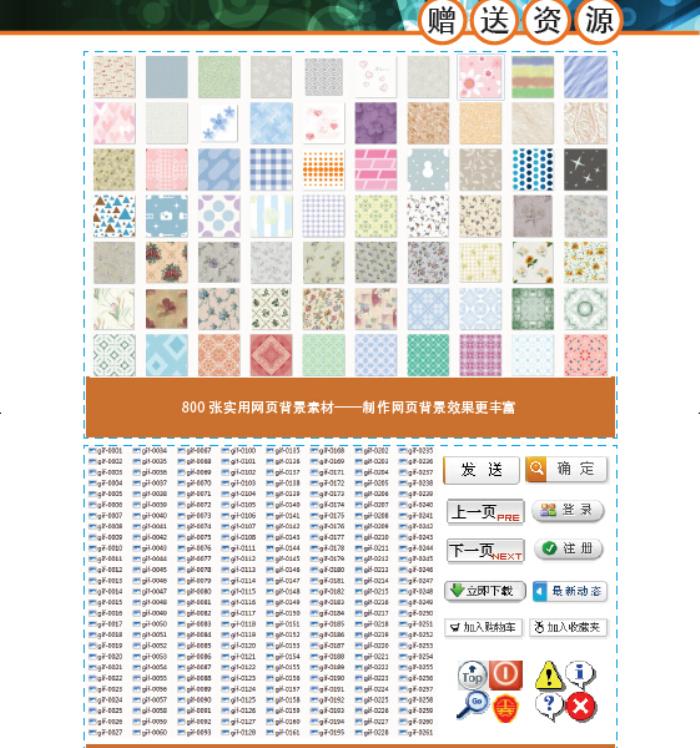 axure rp 8 0原型设计完全自学一本通(含dvd光盘1张)(全彩)
