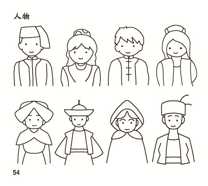 儿童创意手工教室:简笔画大全
