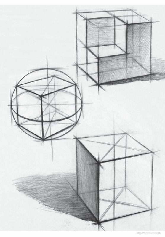 几何透视手绘图