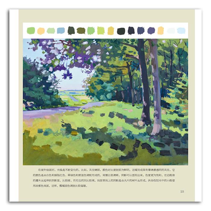 树木的绘画28海边30水中倒影的绘画34乡村36透视画法40教堂42阴影的画
