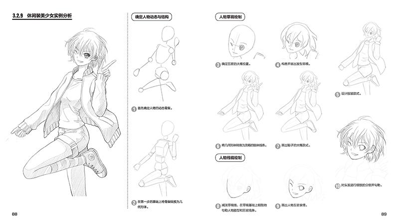 Chapter 01绘制漫画人物的基础知识1.1 线条的练习1.1.1 基础线条种类1.1.2 适合绘制美少女的线条1.2 人体结构与头身比例的认识1.2.1 漫画头身比例种类1.2.2 人体骨架的认识1.2.2 人体骨架与肌肉的关系1.3 归纳为几何形体帮助理解2.2.1 用几何形理解人体结构分区1.3.2 用几何形帮助理解动态与人体的关系1.