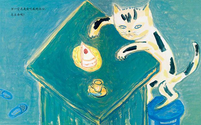1995年在《月刊moe》杂志上发表的《加德鲁夫的百合》获小学馆绘画奖.