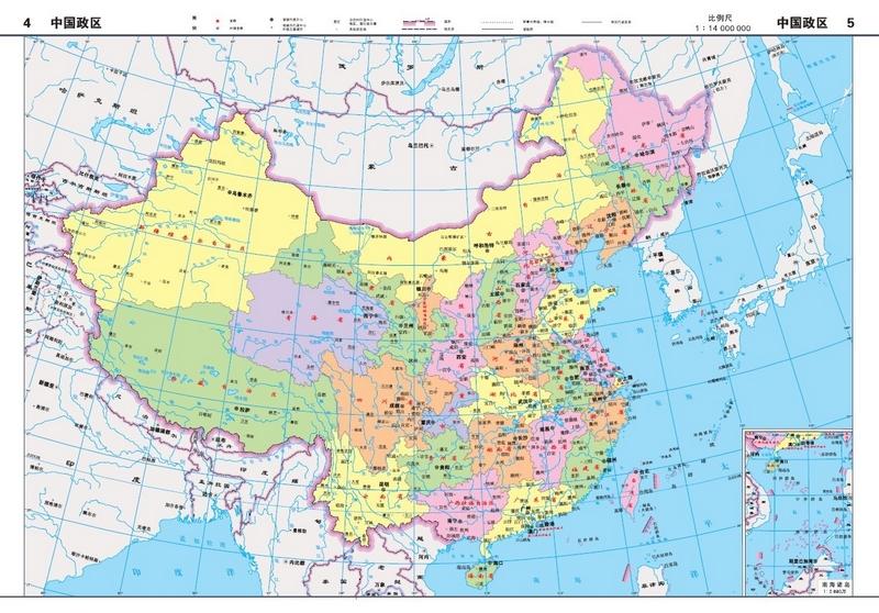 (2017年新版)中国地图册(大字版)
